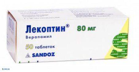 Лекоптин таблетки 80 мг, №50