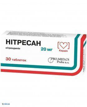Нитресан таблетки 20 мг, №30