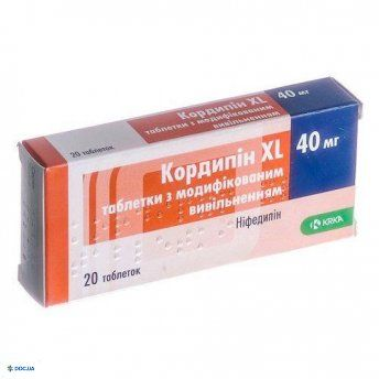 Кордипин xl таблетки 40 мг, №20