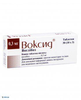 Воксид таблетки 0,3 мг, №30