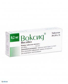 Воксид таблетки 0,2 мг, №30