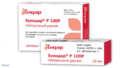 Хумодар Р100р (humodar r100r) раствор для инъекций 100 ме/мл флакон 10 мл, №1