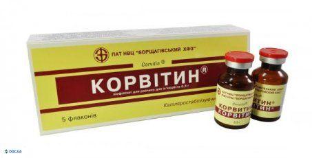 Корвитин лиофилизат для инъекций 0.5г, флакон №5