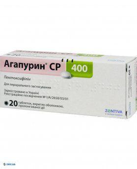 Агапурин СР 400 мг, №20