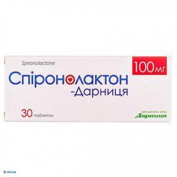 Спиронолактон-Дарница таблетки 100 мг №30