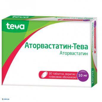 Аторвастатин-Тева таблетки 10 мг №30