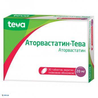 Аторвастатин-Тева таблетки 20 мг №30