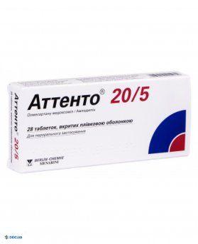 Аттенто таблетки, п/о 20 мг + 5 мг, №28