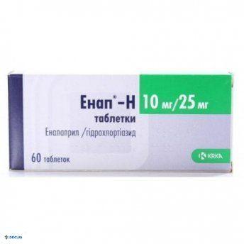 Энап-H 10 мг/25 мг таблетки, N60