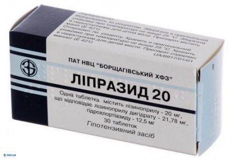 Липразид 20 таблетки №30