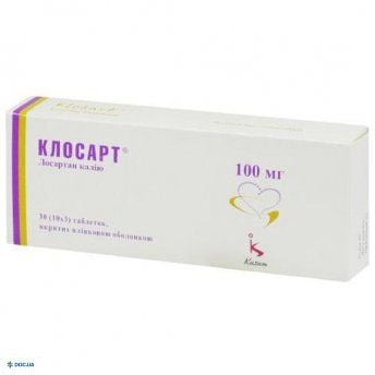 Клосарт таблетки 100 мг №30