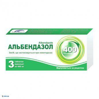 Альбендазол таблетки жевательные 400 мг №3