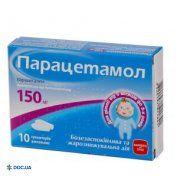 Препарат: Суппозитории с парацетамолом 150 мг №10