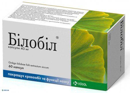 Билобил капсулы 40 мг, №60