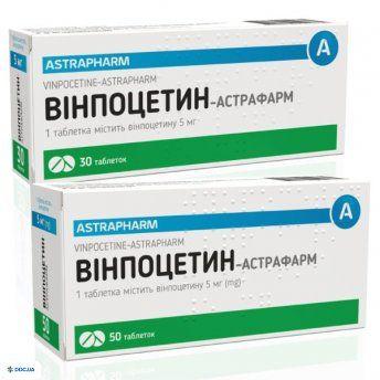 Винпоцетин-Астрафарм таблетки 5 мг, №30