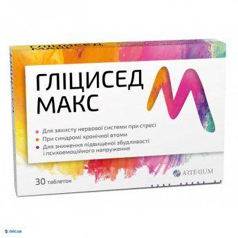 Препарат: Глицисед макс табл. №30 Киевмедпрепарат