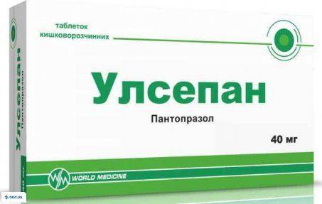 Улсепан таблетки 40 мг, №28