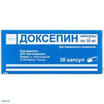 Доксепин капс. 10 мг № 30