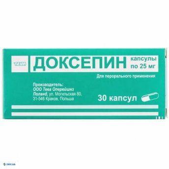 Доксепин капс. 25 мг № 30