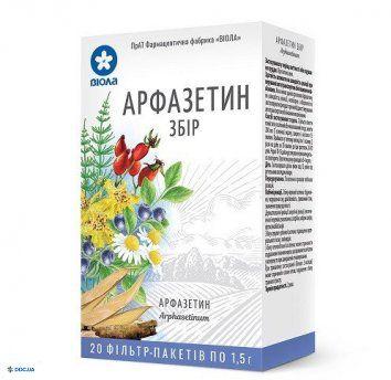 Арфазетин  сбор фильтр-пакет 1,5 г, №20