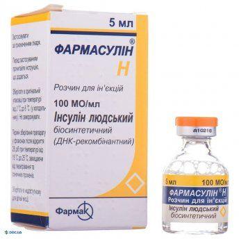 Препарат: Фармасулин Н раствор для инъекций 100 МЕ/мл, 5 мл, №1