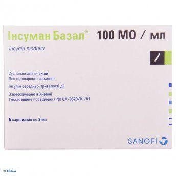 Инсуман базал суспензия для инъекций 100 ме/мл картридж 3 мл, №5