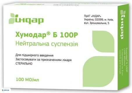 Хумодар Б 100р суспензия для инъекций 100 ме/мл картридж 3 мл, №3