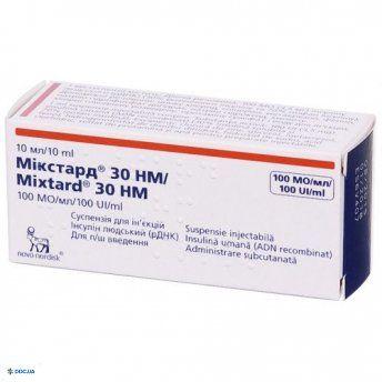 Микстард 30 нм суспензия для инъекций 100 ме/мл флакон 10 мл, №1