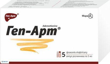 Геп-арт лиофилизат д/р-ра д/ин, 400 мг, №5