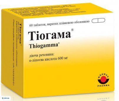 Тиогамма таблетки, п/о 600 мг, №60