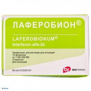 Лаферобион амп. 1 млн МО №10