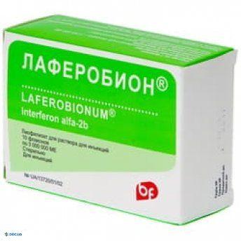 Лаферобион амп. 3 млн МО №10