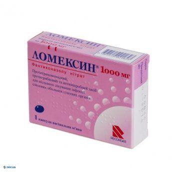 Ломексин капсулы вагинальные мягкие 1000 мг №1