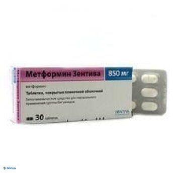 Метформин Зентива таблетки 850 мг №30