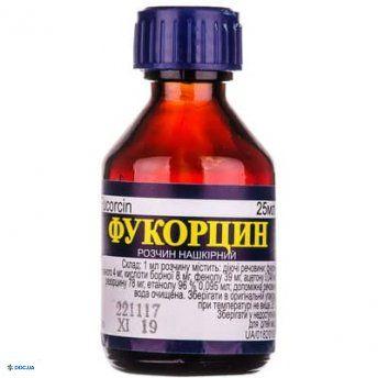Фукорцин 25 мл флакон, №1