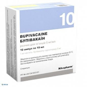 Бупивакаин розчин для ін'єкцій 5 мг/мл ампула 10 мл, №10