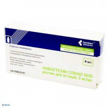 Новостезин спинал хеви раствор для инъекций 5 мг/мл, флакон 4 мл, №5
