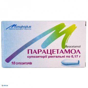 Парацетамол суппозитории ректальные по 0,17г №10