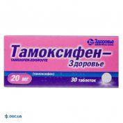 Препарат: Тамоксифен-Здоровье таблетки 20 мг №30