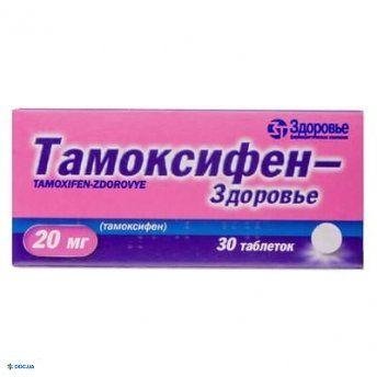 Тамоксифен-Здоровье таблетки 20 мг №30