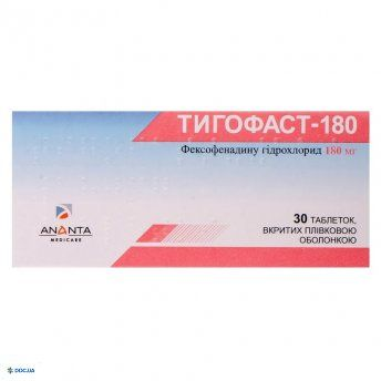 Тигофаст таблетки, покрытые пленочной оболочкой 180 мг, №30