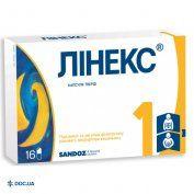Препарат: Линекс капсулы №16