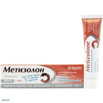 Метизолон крем для наружного применения 1 мг/г туба 15 г, №1