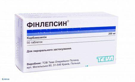 Финлепсин таблетки 200 мг №50