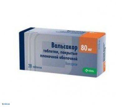 Вальсакор таблетки 80 мг, № 28