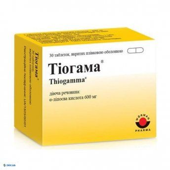 Тиогамма таблетки, п/о 600 мг, №30