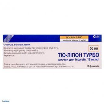 Тио-липон турбо раствор для инфузий 12 мг/мл флакон 50 мл, №10