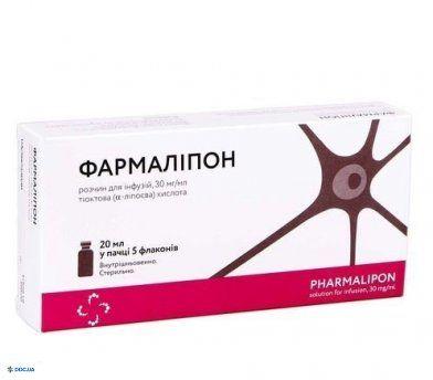 Фармалипон раствор для инфузий 30 мг/мл флакон 20 мл, №5