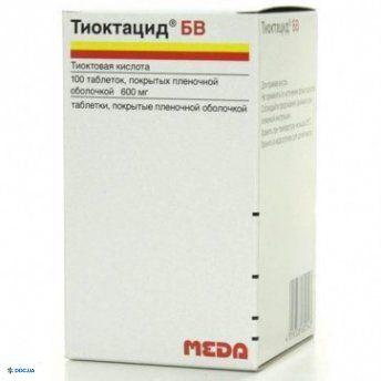 Тиоктацид 600 HR таблетки №100