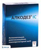 Препарат: Алкодез IC таблетки 0,5 г №4